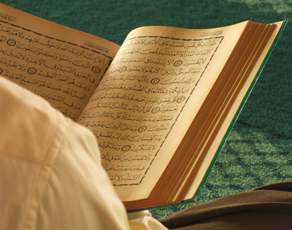 14 Short Tips for the Last 10 Nights of Ramadan